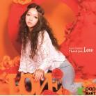 Nishino Kana - Thank you, Love (Korea Version)