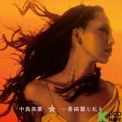 Nakashima Mika Single Album - Ichiban Kirei na Watashi wo (Korea Version)