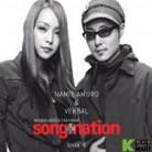 Amuro Namie - Lovin'' it (Korea Version)