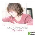 Oku Hanako Best Album - My Letter (2CD) (Korea Version)