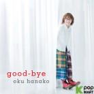 Oku Hanako - good-bye (Korea Version)