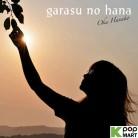 Oku Hanako - Glass no Hana (Korea Version)