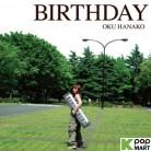 Oku Hanako - Birthday (Korea Version)