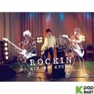 Kim Bo Kyung  Vol.1 -  Rockin