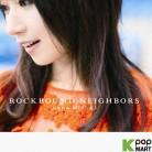 Mizuki Nana Vol. 9 - Rockbound Neighbours (Korea Version)