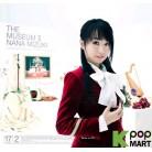 Mizuki Nana - The Museum II (CD+DVD) (Korea Version)