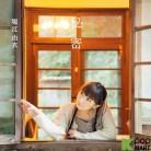 Horie Yui Vol. 8 (Korea Version)