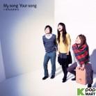 Ikimonogakari Vol. 3 - My Song Your Song (Korea Version)