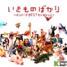 Ikimonogakari - Ikimonogakari  Member's Best selection (2CD) (Korea Version)