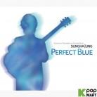 Jung Sung Ha Vol. 1 - Perfect Blue