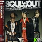 Soul'd out - Soul'd Out (Korea Version)