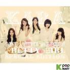 Kara 2nd Mini Album - Pretty Girl (Special Edition)