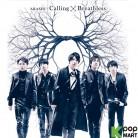 Arashi Single Album Vol. 40 - Calling/Breathless (Normal Edition) (Korea Version)