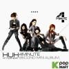 4Minute 2nd Mini Album - Hit Your Heart