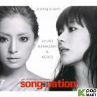 Hamasaki Ayumi - A Song Is Born (Korea Version)