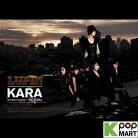 Kara 3rd Mini Album - Lupin