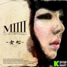 MIIII Mini Album Vol. 1