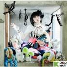 Yuki Aoi Mini Album Vol. 2 - Meriba (Korea Version)