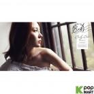 BoA - Only One (SINGLE+DVD)(Korea Version)