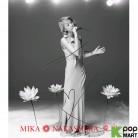 Nakashima Mika - Aikotoba (Normal Edition)(Korea Version)