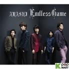 Arashi Single Album Vol. 41 - Endless Game (Normal Edition) (Korea Version)