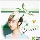 Juniel - JUNI (Koreaa Version)