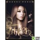 Z.Hera Mini Album Vol. 1 - Z.Hera Born