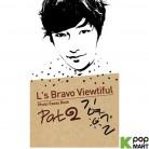 L's Bravo Viewtiful part.2