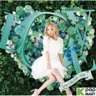 Nishino Kana - Love Collection -mint- (Korea Version)