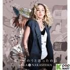 Nakashima Mika Single Album - Boku Ga Shinou To Omottanowa (Korea Version)