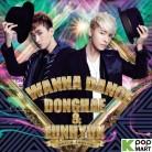 Super Junior - I WANNA DANCE (Korea Version) (DONGHAE & EUNHYUK)